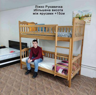 Двоярусне ліжко Рукавичка збільшена висота +15см
